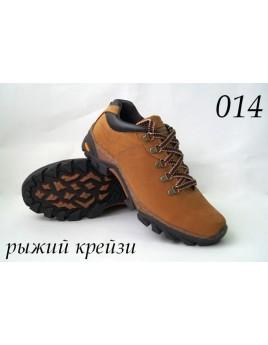 """Ботинки """"Vikont 014"""" мужские"""