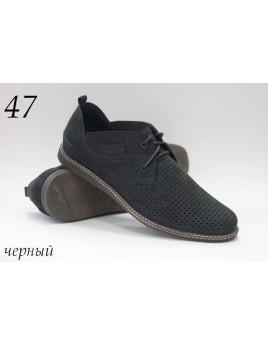 """Ботинки """"Vikont 47"""" мужские"""